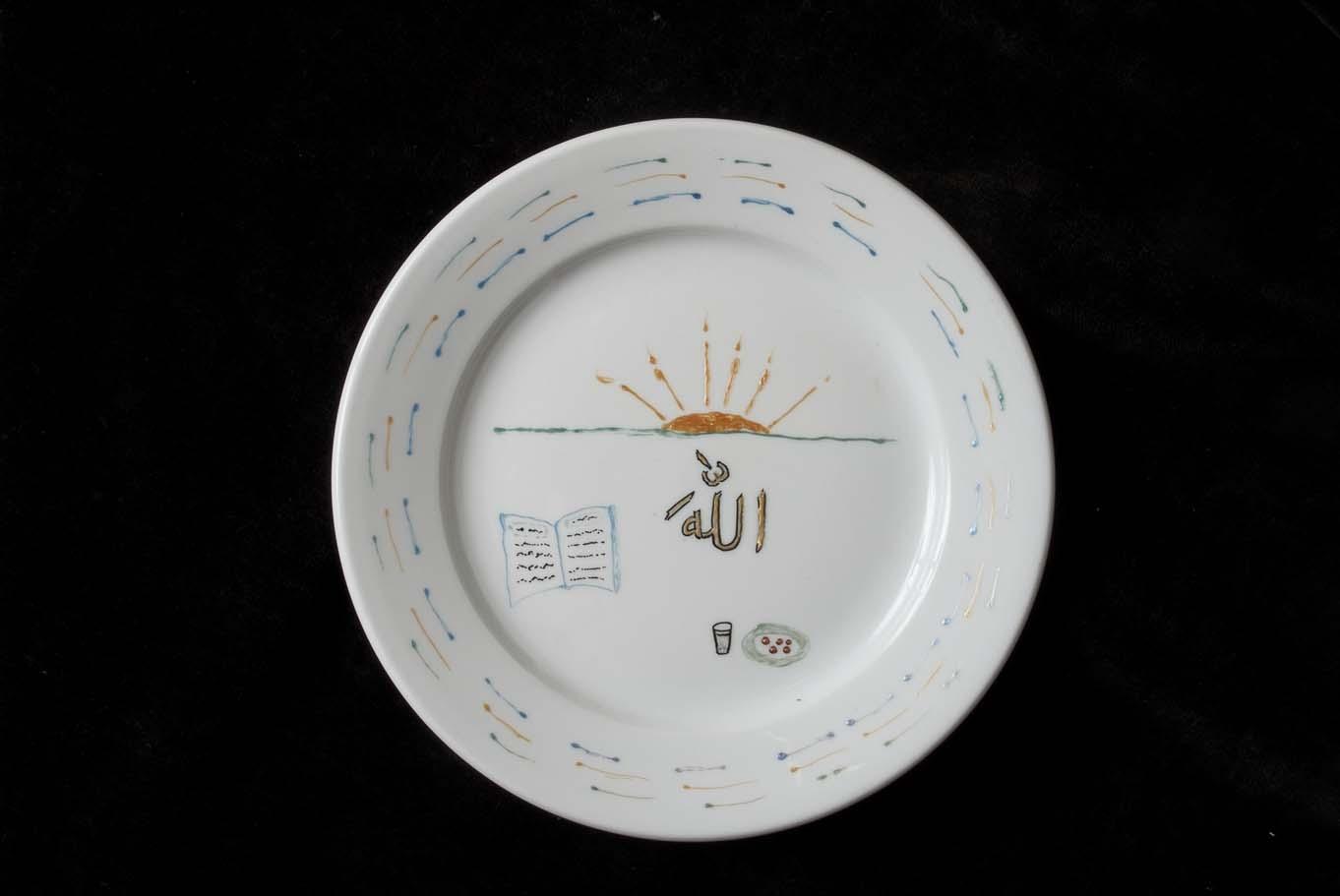 Ik vast: ramadan
