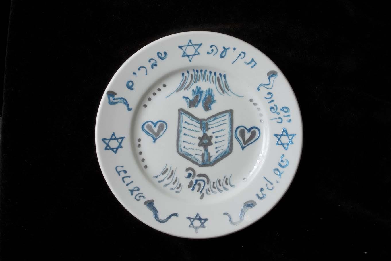 Ik vast: Torah