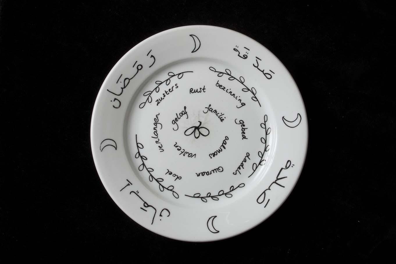 Ik vast: zusters, bezinning, dadels, doel, verlangen, rust, Quraan, vasten, geloof, familie, aalmoes