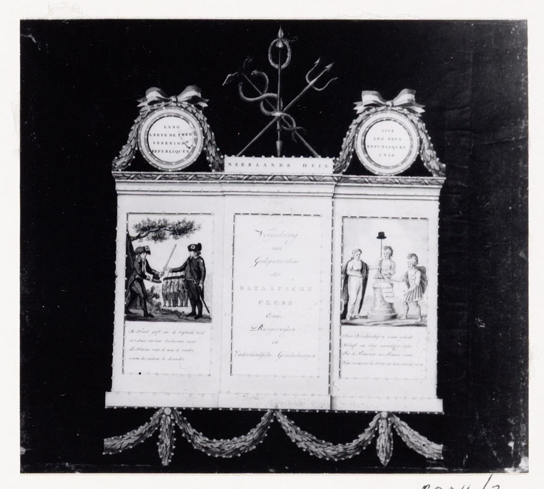 Afbeelding van de illuminatie bij de Beurssteeg: vergadering der Bataafse clubs