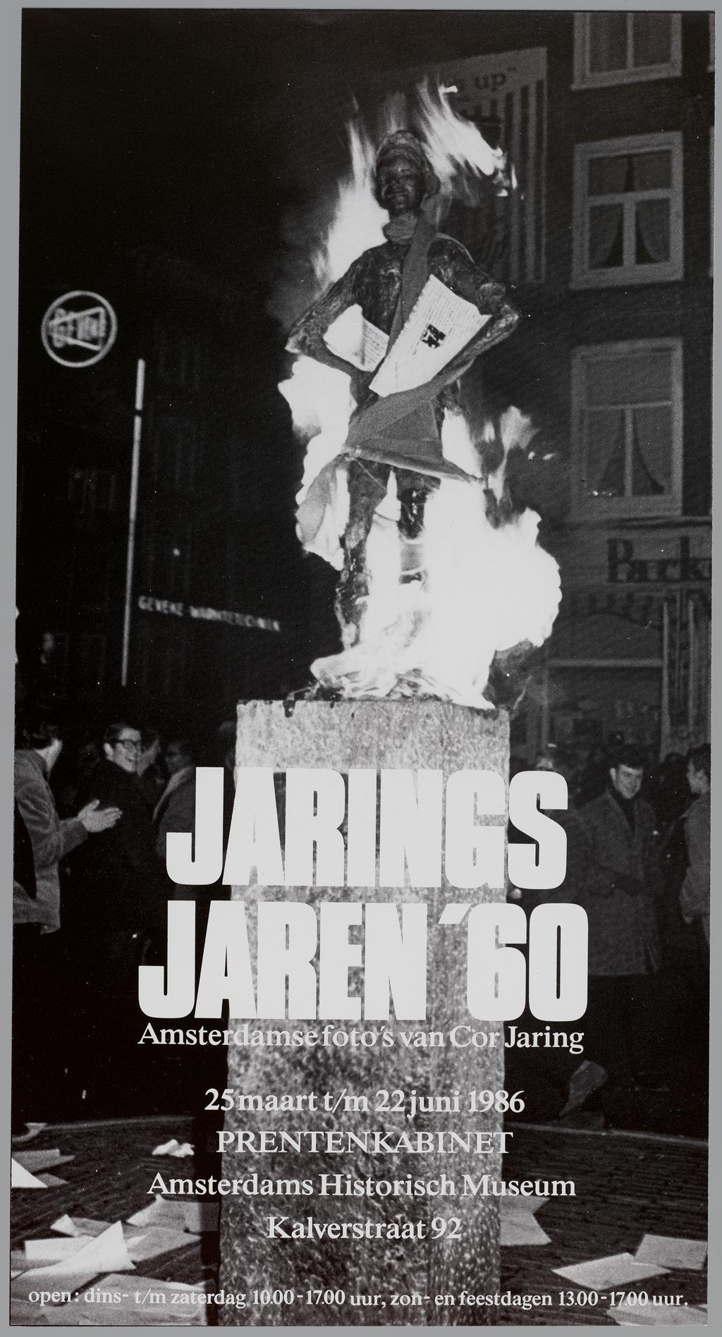 1986, ontwerp affiche voor tentoonstelling Jarings jaren '60